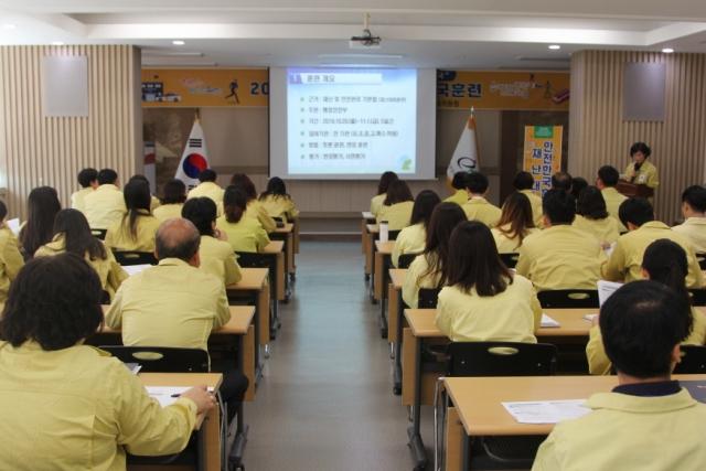 [크기변환]재난대응 안전한국훈련 설명회 사진.JPG