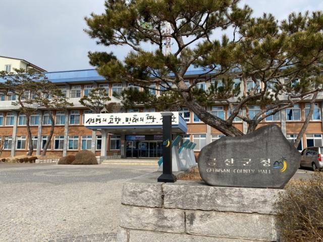 [크기변환]0318 기획조정실 - 금산군 코로나19 취약시설 점검 총력.JPG