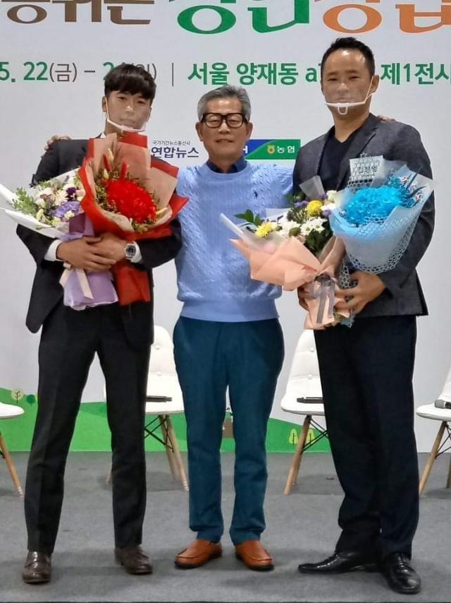 [크기변환](왼쪽부터)안해성,이종천다나농장대표,김창영 수상자.png